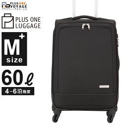 【20%OFF】プラスワン スーツケース Luggage Soft Carry Case(プラスワン・ラゲッジ・ソフトキャリー)容量:60L / 重量:3.8kg 【M+サイズ】 3015-58 スーツケース キャリーケース 撥水 軽い 軽量 出張 ビジネス 大容量 ビジネスキャリー メンズ HINOMOTO ヒノモト