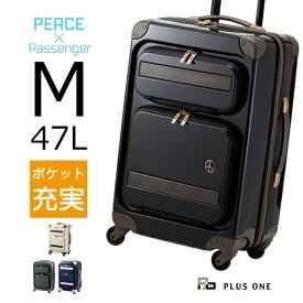 【アウトレット品】 【71%OFF】【セール sale】子供 キッズ プラスワン スーツケース 激安 特価 PEACE×Passenger(ピース×パッセンジャー)容量:47L / 重量:3.6kg 【Mサイズ】【8170-56】