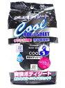 Coolsheet_mae