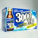 糖類ゼロ、タウリン3000mg、14cal栄養ドリンク ビタカイザー3000ゼロ50本セット(10本×5箱)送料無料[指定医薬部外品]…