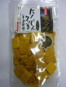 [職人の味] にんじんクッキー(チーズ風味) 65g 犬用