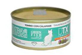 [グリーンフィッシュ](トッピング向け一般食) 猫用デトックスセンシブル缶 ツナ・イカ&ハーブ 80g