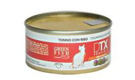 [グリーンフィッシュ](トッピング向け一般食) 猫用デトックスセンシブル缶 ツナ・米&ハーブ 80g