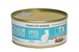 [グリーンフィッシュ](トッピング向け一般食) 猫用デトックスセンシブル缶 ツナ・イワシ&ハーブ 80g