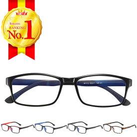 【楽天ランキング3冠獲得】 PCメガネ ブルーライトカット PC眼鏡 おしゃれ 度なし レディース メンズ 伊達メガネ PC 軽量 UV 眼鏡