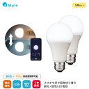 スマート電球 60W LED電球 E26 調光 調色 2個セット リモコン 電球色 調光器対応 明るい 810ルーメン 温白色 昼光色 L…