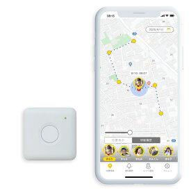 【正規販売代理店】IoTBank まもサーチ2 子供を見守り 迷子防止 通知 GPS IP65防水防塵 スマートトラッカー