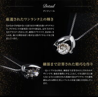 ダイヤモンドネックレスプラチナ揺れるダンシングストーンクロスフォー鑑別書ダイヤモンドネックレスPt900半額SALE
