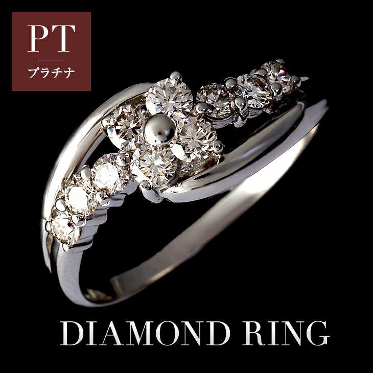 ダイヤモンド リング プラチナ レディース 指輪 ダイヤリング PT スイートテン 0.50ct