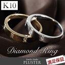 リング ダイヤモンド 指輪 ダイヤ 10金 K10 ホワイトゴールド イエローゴールド 10K 0.04ct クリスマス プレゼント ギ…
