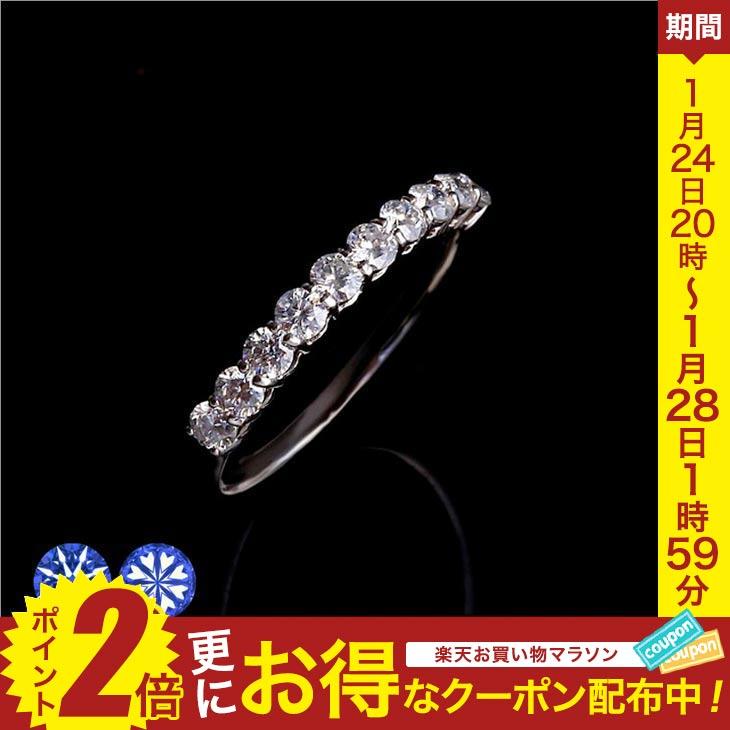 【送料無料】 リング ダイヤモンドリング ダイヤリング ハーフエタニティリング プラチナリング 指輪 レディース ダイヤモンド ダイヤ プラチナ 鑑別書付き 0.5ct PT900 エタニティ 婚約指輪 結婚指輪 | ジュエリー アクセサリー 誕生日 ギフト 贈り物 プレゼント 人気