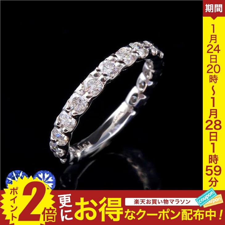 【送料無料】 リング ダイヤモンドリング ダイヤリング ハーフエタニティリング プラチナリング 指輪 レディース ダイヤモンド ダイヤ プラチナ 鑑書別付き 1ct PT900 エタニティ 婚約指輪 結婚指輪 | ジュエリー アクセサリー 誕生日 ギフト 贈り物 プレゼント 人気