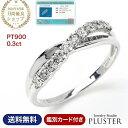 指輪 レディース リング ダイヤモンド ダイヤモンドリング ダイヤリング プラチナリング スイートテン ダイヤ プラチ…