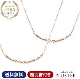 ダイヤモンド ネックレス レディース ライン ダイヤネックレス ダイヤ 天然ダイヤ 18金 K18 ゴールド 0.30ct カラット スマイル ラインネックレス ペンダント 華奢 シンプル 誕生日 プレゼント 女性 ギフト 贈り物 | ジュエリー