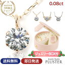Xmas限定ケース付 ダイヤモンド ネックレス レディース 一粒 ダイヤモンドネックレス ゴールド ピンクゴールド ダイヤ…