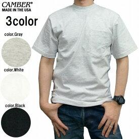 半袖Tシャツ アメリカ製 マックスウエイト ポケット付き ポケT 302 キャンバー CAMBER 8oz 極厚 無地 白 黒 グレー レターパック対応