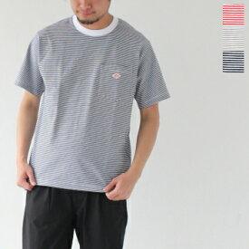 ダントン ボーダークルーネック 半袖ポケットTシャツ (JD-9041 bd) POCKET S/S TEE 14/-空紡天竺 DANTON(メンズ) *ゆうパケット可****