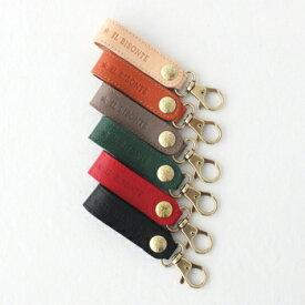 イルビゾンテ レザーキーホルダー (54212304150) Leather Key Holder IL BISONTE(アクセサリー) *送料無料*【後払い決済不可】*