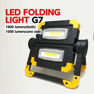 あす楽(送料無料)懐中電灯 led 強力 最強 明るさ600lmor1000lm 1600lm 昼白色電球 USBボート搭載 LED 投光器 投光機 作業灯 室内照明 道路工事 照射角度約120°アウトドア 撮影用ライト折りたたみ 作