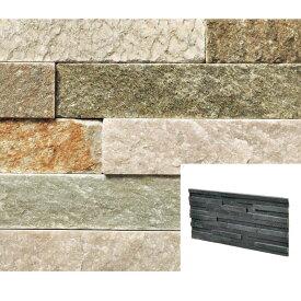 【8枚入】デザインストーンAW 平板 錆みかげ DSAW-25BJ 250x150 天然石 乾式化粧材 外壁 壁材 石壁 外装塗材 四国化成 Dワ 代引不可