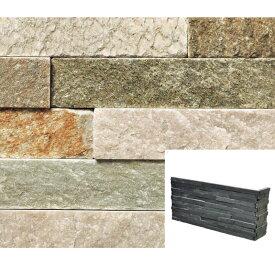 【8枚入】デザインストーンAW コーナー板 錆みかげ DSAW-CR30BJ 302x150x62 天然石 乾式化粧材 外壁 壁材 石壁 外装塗材 四国化成 Dワ 代引不可