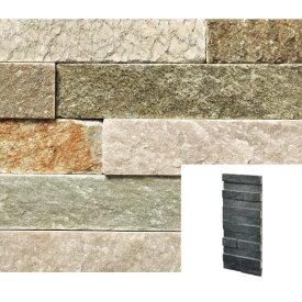 【10枚入】デザインストーンAW 補助板 錆みかげ DSAW-S-BJ 60x150 天然石 乾式化粧材 外壁 壁材 石壁 外装塗材 四国化成 Dワ 代引不可