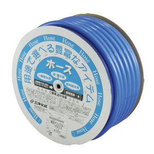耐圧マリンブルーホース 50m 内径18mm 外径23mm MB-1823D50B ブルー 最高使用圧力0.60Mpa 耐圧ホース 糸入り三重管ホース 中黒ホース 三洋化成 吉K 代引不可