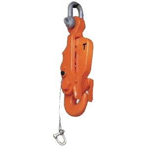 オートフック 5t 回転防止装置付 吊上 吊下 自動 フック 解除 運搬 荷揚げ 吊具 コT 代引不可