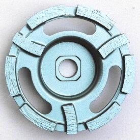 研削 ダイヤモンド ドライサーフェーサー ショックレス W-4SH 105mm コンクリート 石材 面取り 平面 はつり バリ取 壁補修 大宝ダイヤモンド カSD