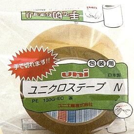 梱包テープ 30巻入 ユニクロステープN 48mmx50m 茶色 ダンボール 荷造り 手切れよし 作業らくらく uni 代引不可