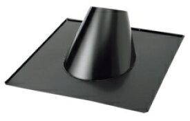 黒 ステンレス フラッシング 5-15度 直径200mm用 No.18008 4643 煙突 部材 ホンマ製作所 T野D T野 D