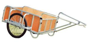アルミ 製 大型リヤカー 強力型 輪太郎 BS-3000NG ノーパンクタイヤ 全面合板パネル付 ハラックス 防J 代引不可 個人宅配送不可