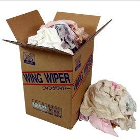 【代引不可】【10Kg】 色メリヤス ウエス ワイパ 仕上げ 清掃 布 使い捨て クロス 工場 現場 熱T