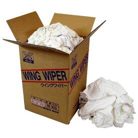 【代引不可】【10kg】 メリヤス ウエス ワイパ 仕上げ 清掃 布 使い捨て クロス 工場 現場 熱T