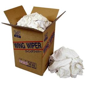 【代引不可】【10kg】 新メリヤス ウエス 新品 ワイパ 仕上げ 清掃 布 使い捨て クロス 工場 現場 熱T