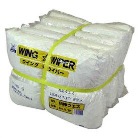 【代引不可】【2Kgx5束】 白伸 ウエス ワイパ 仕上げ 清掃 布 使い捨て クロス 工場 現場 熱T