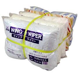 【代引不可】【2Kgx5束】 タオル ウエス ワイパ 仕上げ 清掃 布 使い捨て クロス 工場 現場 熱T
