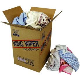 【代引不可】【8Kg】 タオル ウエス ワイパ 仕上げ 清掃 布 使い捨て クロス 工場 現場 熱T
