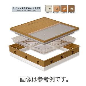 高気密型 床下点検口 断熱型600×600クッションフロア合わせT 1.8〜2mm対応 SPF-R60C-UA1-NL 城東 アミ