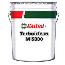 工業用 多目的 水溶性 アルカリクリーナー M 5000 18L 工場機器の洗浄 カストロール フT 代引不可