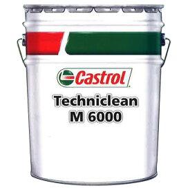 工業用 多目的 水溶性 アルカリクリーナー M 6000 18L リン酸塩フリー 工場機器の洗浄 カストロール フT 代引不可