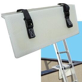 はしご滑り止めボード パラピタくん 横滑り対策 高所作業 安全器具 エバー商会 コT 代引不可