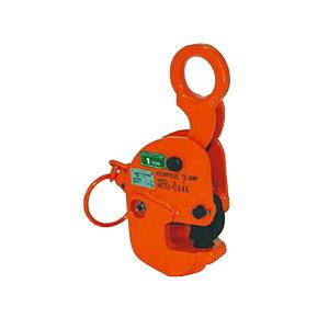 日本クランプ 横吊り専用クランプ Hタイプ ラッチ式ロック装置付 軽量 小型 H244 使用荷重 2t 使用有効寸法 9〜44mm コT 代引不可