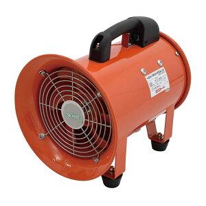 送風機 ダイナミックファン 羽径200mm 作業現場の熱気・ガス・ホコリを強制換気 屋内型 作業用照明 DF-200 日動工業 代引不可