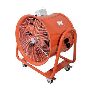 送風機 ダイナミックファン 羽径500mm 作業現場の熱気・ガス・ホコリを強制換気 屋内型 作業用照明 DF-500CA 日動工業 代引不可