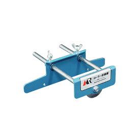 役物 ローラー折曲機 リブ用 HBRS-1001 盛光 アミ 代引不可