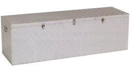 【代引不可】トラック用アルミボックス 荷台用道具箱 アルミ製 特大 BXA150 アR