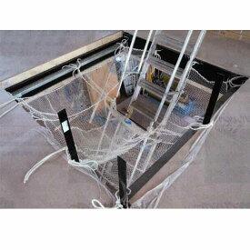 落下 防止 ネット 安全ネット 開口部 ネット 回り階段用 目合15mm 建築 高所作業用 屋根作業 現場 エバー商会 コT 代引不可