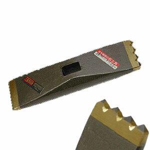 石材加工具 叩きビシャン 超硬 C-55 40mm ハンマーヘッドのみ 304 石材 の切り割り 荒形状 造り ブロック 高圧焼結 三木技研 三冨D