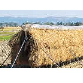 はざセット 稲 掛け干し ほすべー B-2 1反用 3段掛け 三脚 横パイプ セット 稲作 米作 収穫 干し ハザ 農業資材 南栄工業 個人宅配送不可 代引不可